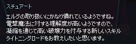 mabinogi_2015_06_21_006.jpg
