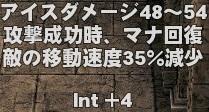 mabinogi_2015_06_23_007.jpg