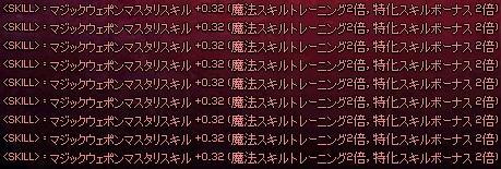 mabinogi_2015_06_23_013.jpg