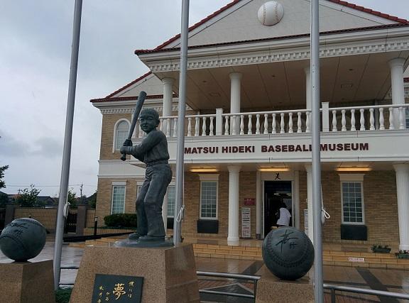 松井秀喜ベースボールミュージアム外観
