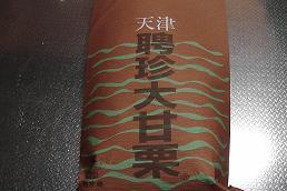2015-3yokohamastep10.jpg