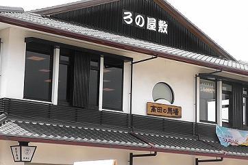 2015-4himejijou3.jpg