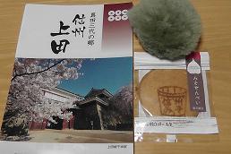 2015-4zennkouji8.jpg