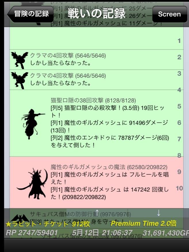 fc2blog_2015051321553407f.jpg