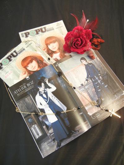 原宿POPUNITED vol.05