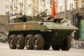 ブメラーング装甲兵員輸送車