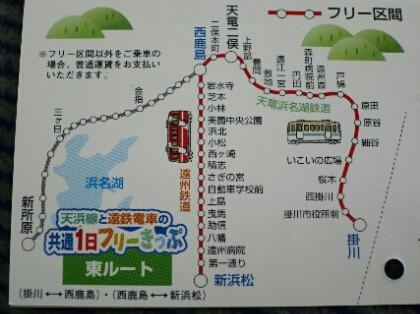 moblog_580b7032.jpg