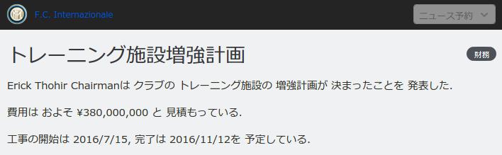 12_20150824184837c8d.png