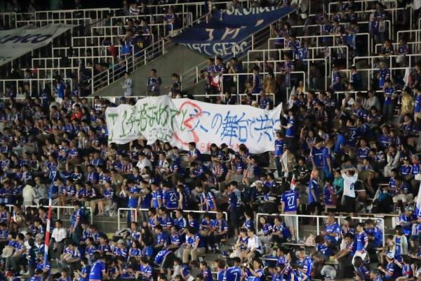 松本山雅vs横浜Fマリノス