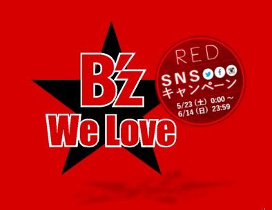 BWL Bz RED SNS