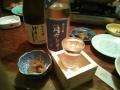ひなた 日本酒