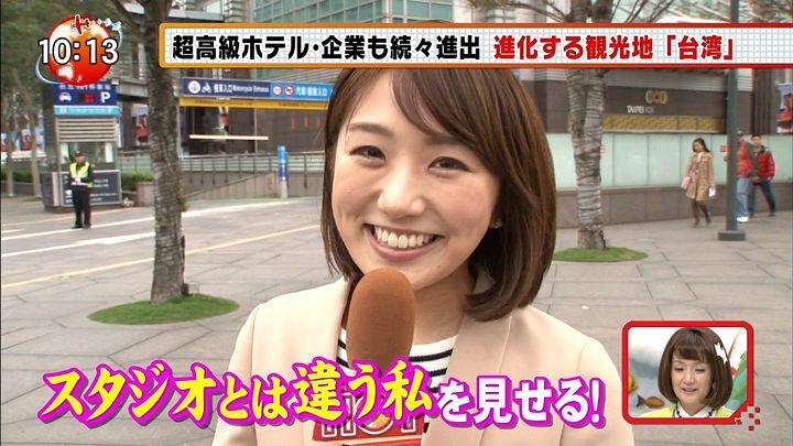matsumura20150321_06.jpg