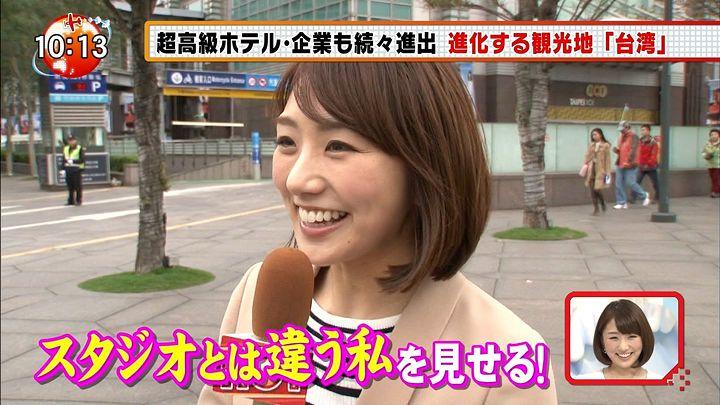 matsumura20150321_07.jpg