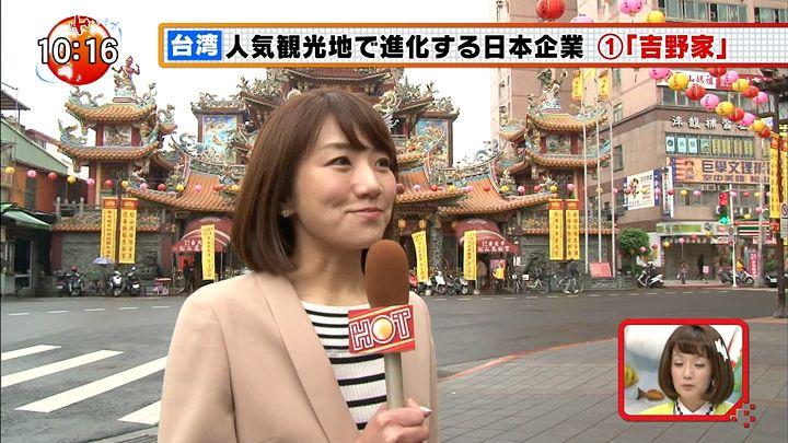 matsumura20150321_11.jpg