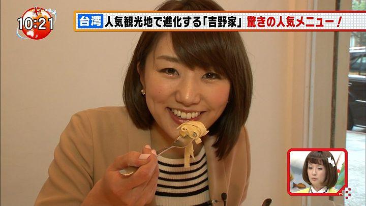 matsumura20150321_15.jpg