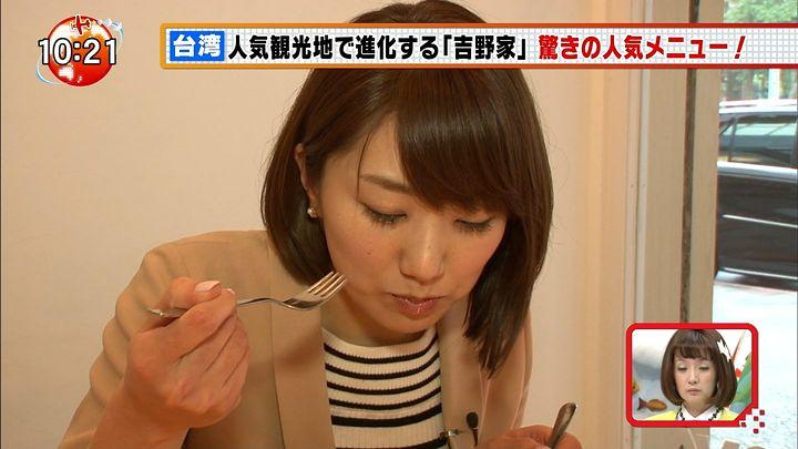 matsumura20150321_19.jpg