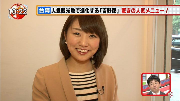 matsumura20150321_21.jpg