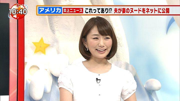 matsumura20150321_26.jpg