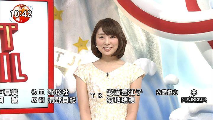 matsumura20150328_08.jpg