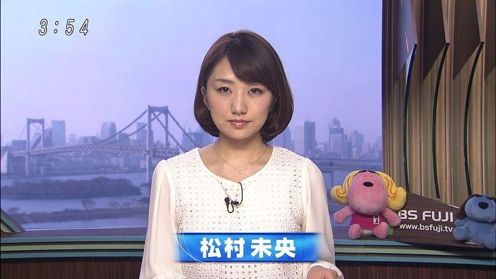 matsumura20150330_04.jpg