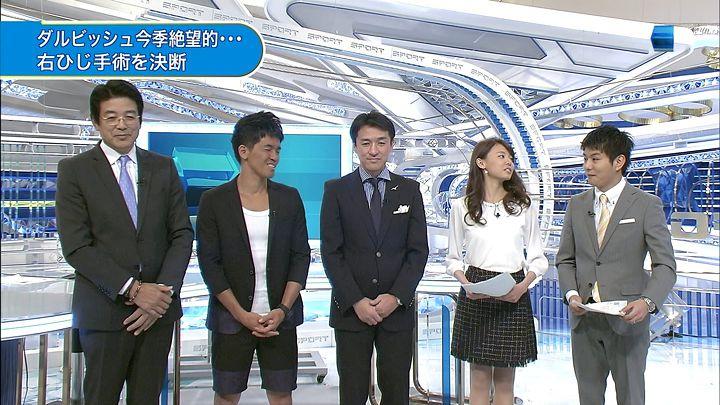 miyazawa20150314_04.jpg