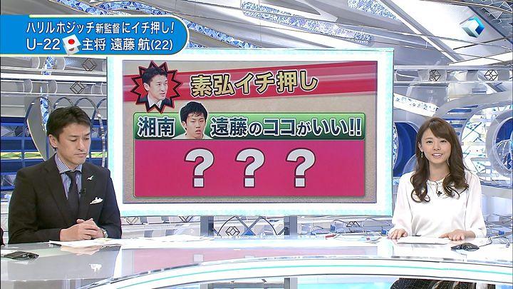 miyazawa20150314_08.jpg