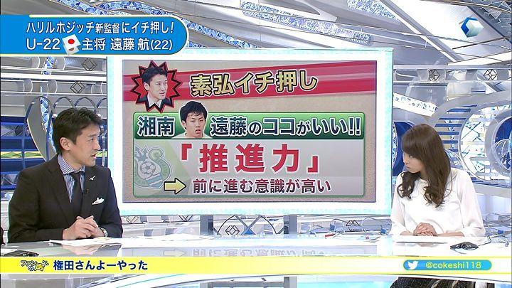 miyazawa20150314_09.jpg