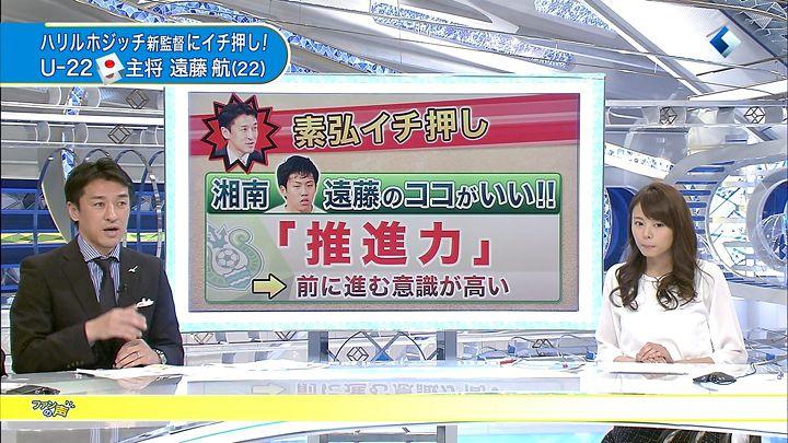 miyazawa20150314_10.jpg