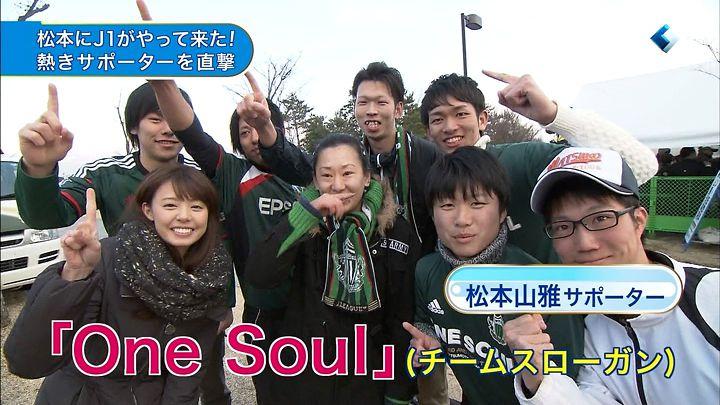 miyazawa20150314_17.jpg
