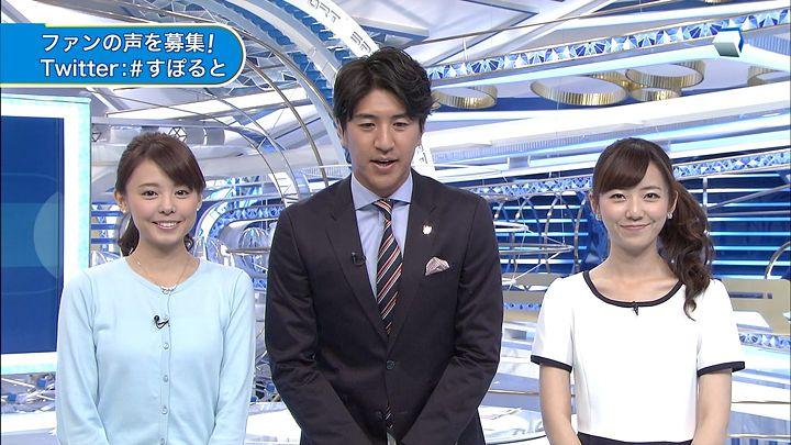 miyazawa20150315_01.jpg