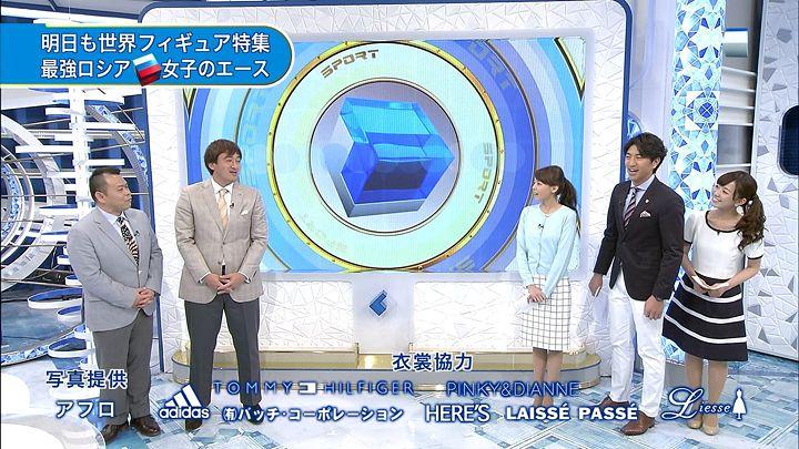 miyazawa20150315_15.jpg