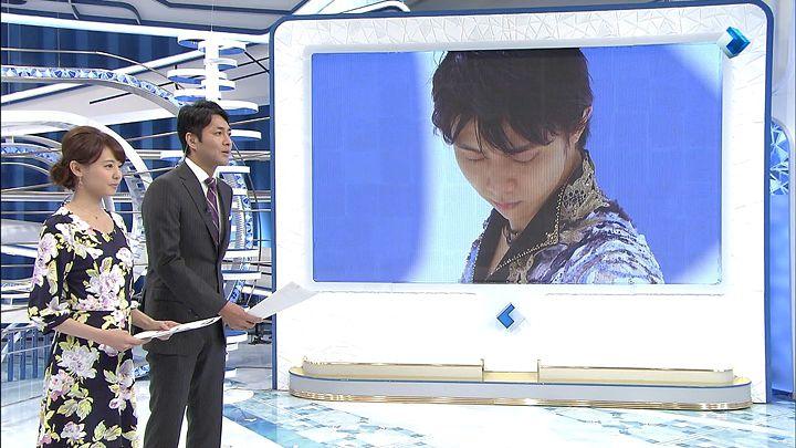 miyazawa20150318_04.jpg