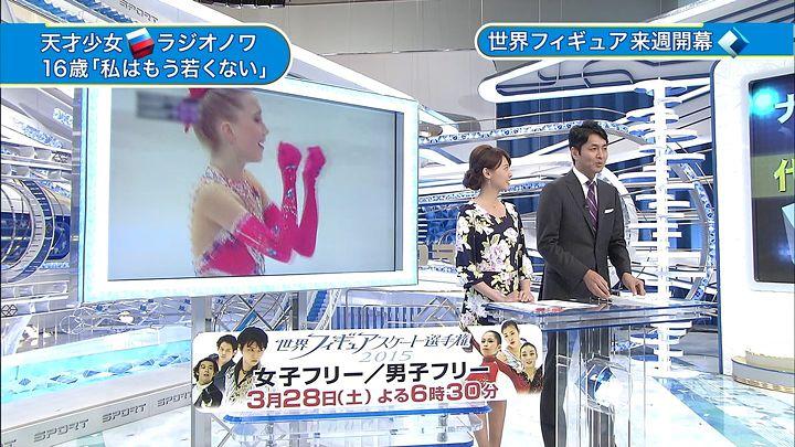 miyazawa20150318_08.jpg