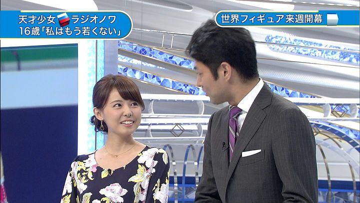 miyazawa20150318_09.jpg