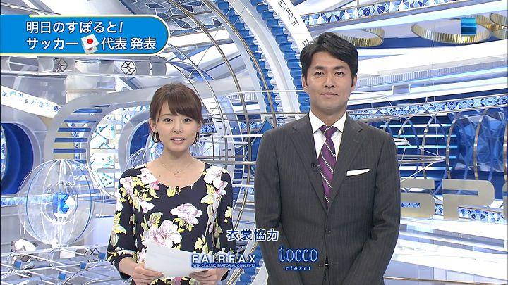 miyazawa20150318_18.jpg