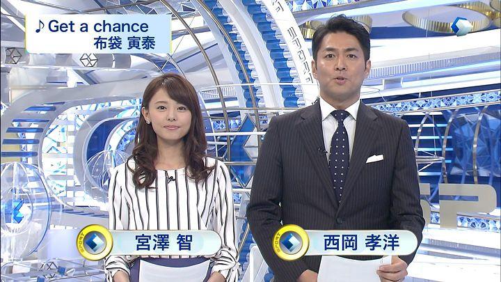 miyazawa20150319_02.jpg