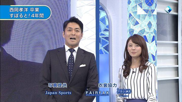 miyazawa20150319_12.jpg