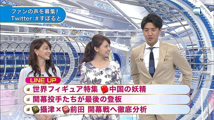miyazawa20150320_04.jpg