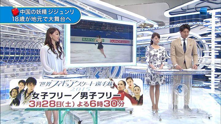 miyazawa20150320_06.jpg