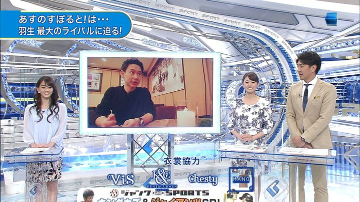miyazawa20150320_14.jpg