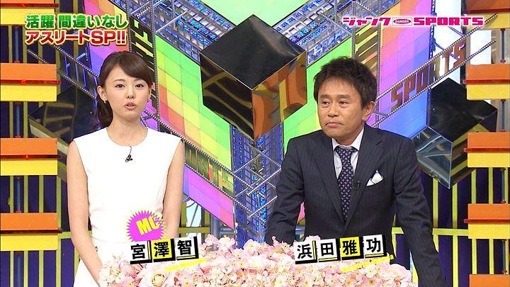 miyazawa20150321_01.jpg