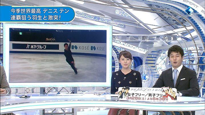 miyazawa20150321_11.jpg