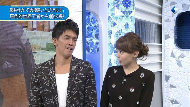 miyazawa20150321_18.jpg