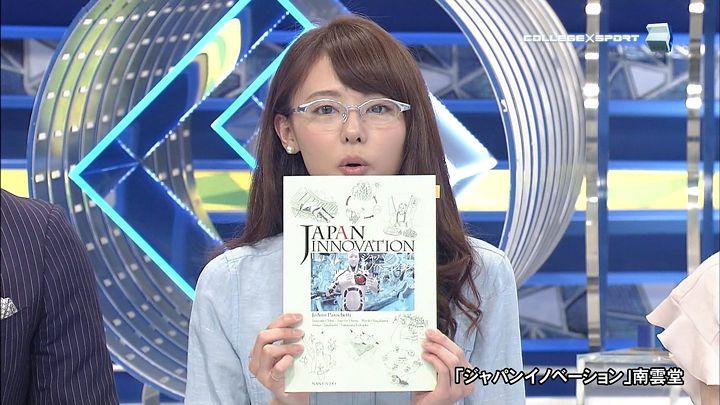 miyazawa20150321_49.jpg