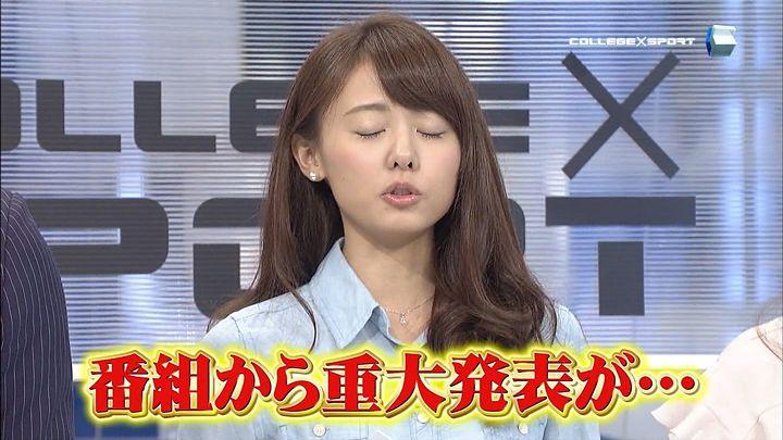 miyazawa20150321_51.jpg