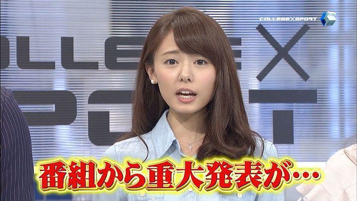 miyazawa20150321_52.jpg