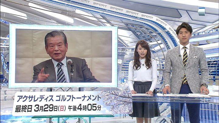 miyazawa20150325_09.jpg