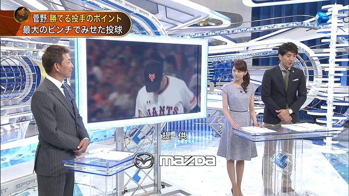 miyazawa20150327_11.jpg