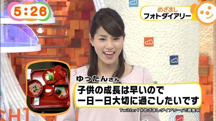 nagashima20150311_04.jpg