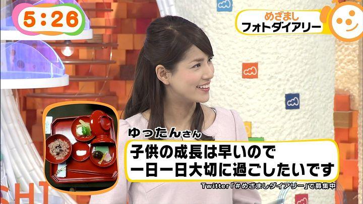 nagashima20150311_05.jpg